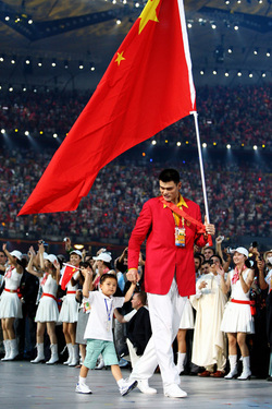 Yao and Chinese flag