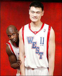 Yao and Shaq
