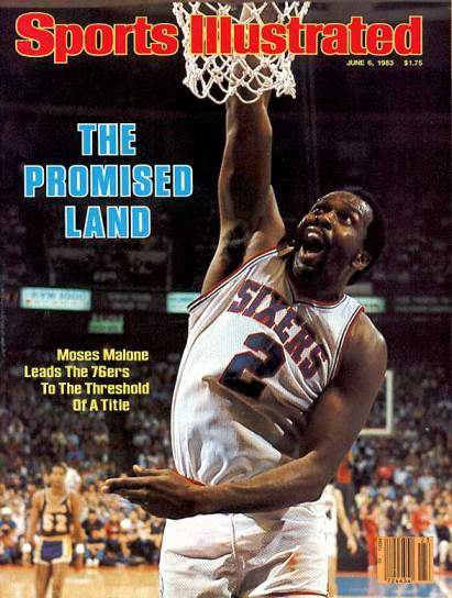 Moses Malone (Sports Illustrated)